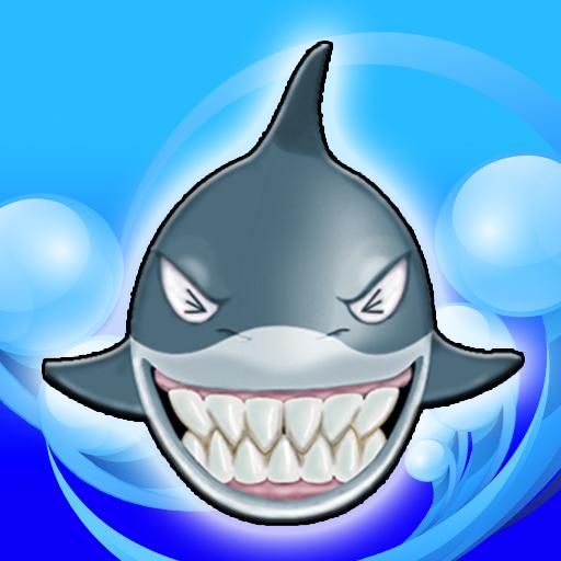 咬手鲨鱼牙