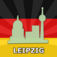 ライプツィヒ 旅行ガイド